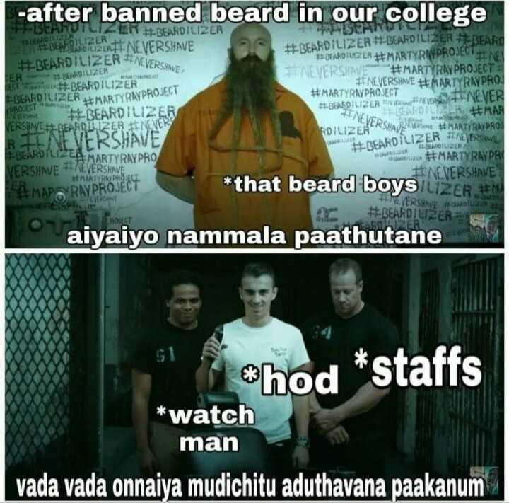 ha ha ha - ZER # NEVERSHWE MARTYRAT PADA MEHENEVER PROJECT # BERDIU PER H . NEVERS - after banned beard in our college SEARD 1 AER # BEARDILIZER BARERRE NEVERSHAVE BEARDILIZER # BEARDILIZER FRA # BEARDILIZER FT NEVER - B UZER # MARTYRNYPROJECTEN HENEVERSINE D EDILIZER ER # MART RAY PROJECT BEARDILIZER # NEVERSHAVE # MARTYRAY PRO BEARDILIZER MARTYRAY PROJECT # MARTYRAY PROJECT * # BEARDILIZER LUAROTO # MAR MERS NYE # BEARDIZER # NEVER ZERCRSWA # MARTYRAY PRO RINEVERSHAVE RFARDILIZER # NEJEROWE BEARDI ILZE BEARD LIZE MARTYRAY PRO # MARTY RAYPR WERSHAVE # NEVERSHAVE # NEVERSHAVE * that beard boysiu # N VERONE REVERSHAVE UD # BEAKDILIZER E L aiyaiyo nammala paathutane # MARTYR # MAP RAYPROJECT ROJECT pohod * staffs * watch man vada vada onnaiya mudichitu aduthavana paakanum - ShareChat