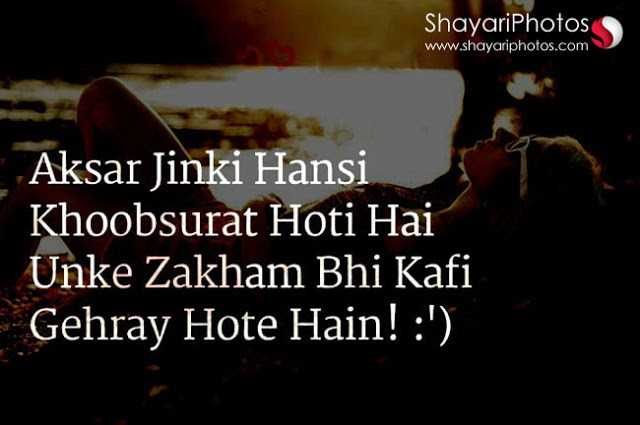 hansi - Shayari Photos www . shayariphotos . com Aksar Jinki Hansi Khoobsurat Hoti Hai Unke Zakham Bhi Kafi Gehray Hote Hain ! : ' ) - ShareChat