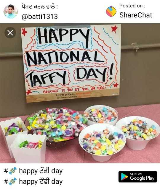🍬 happy ਟੌਫੀ day - ਪੋਸਟ ਕਰਨ ਵਾਲੇ : @ batti1313 Posted on : ShareChat * HAPPY NATIONAL TAFFY DAY ! BPOUGHT TO YOU BY YOUR VOA Lower prices . . . Grund Los precios mas # happy če day # happy če day GET IT ON Google Play - ShareChat