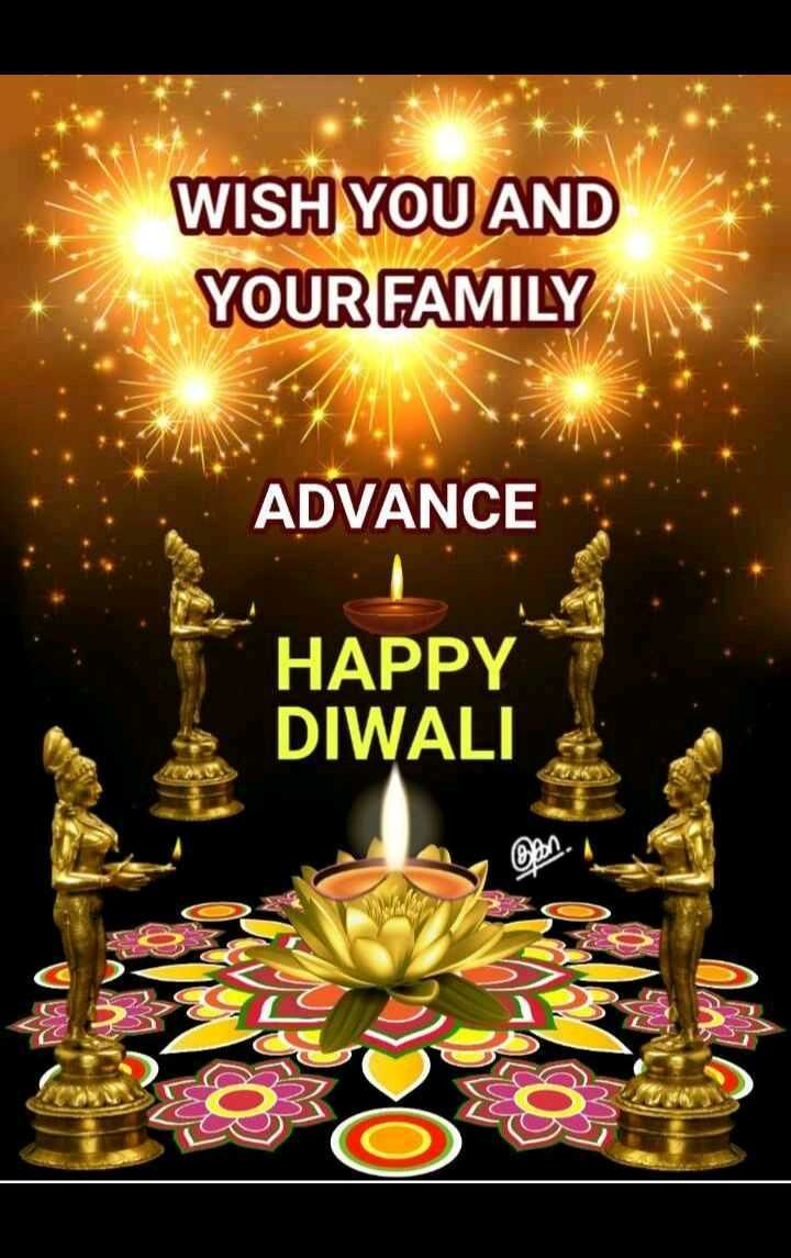 happy ದೀಪಾವಳಿ in advance... - WISH YOU AND YOUR FAMILY ADVANCE HAPPY DIWALI - ShareChat