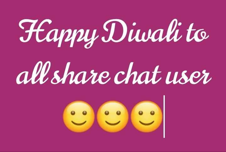 happy.ದೀಪಾವಳಿ - Happy Diwali to all share chat user - ShareChat