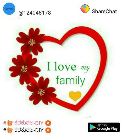 happy.ದೀಪಾವಳಿ - @ 124048178 ShareChat I love my family # # Ede - DIY onde - DIY GET IT ON Google Play - ShareChat