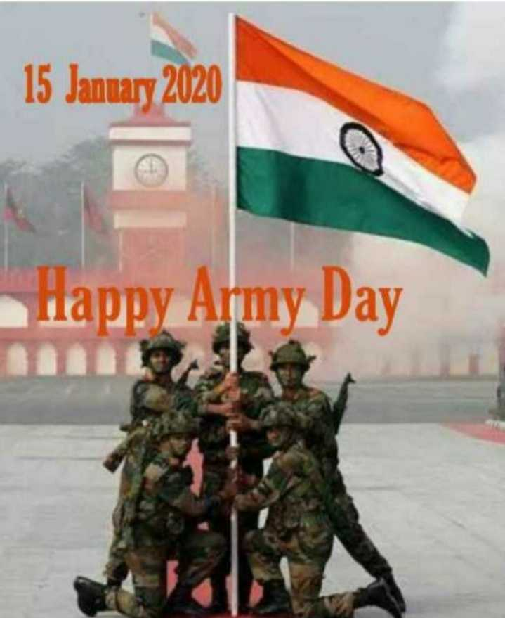 happy army day 💂💂💂 - 15 January 2020 Happy Army Day - ShareChat