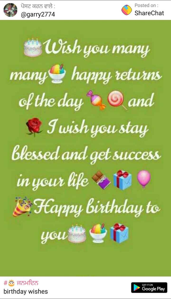 happy birthday 🎂🎂 - ਪੋਸਟ ਕਰਨ ਵਾਲੇ : @ garry2774 Posted on : ShareChat Wish you many many happy returns of the day and I wish you stay blessed and get success in your life i Happy birthday to yout GET IT ON # * Hohfeo birthday wishes Google Play - ShareChat