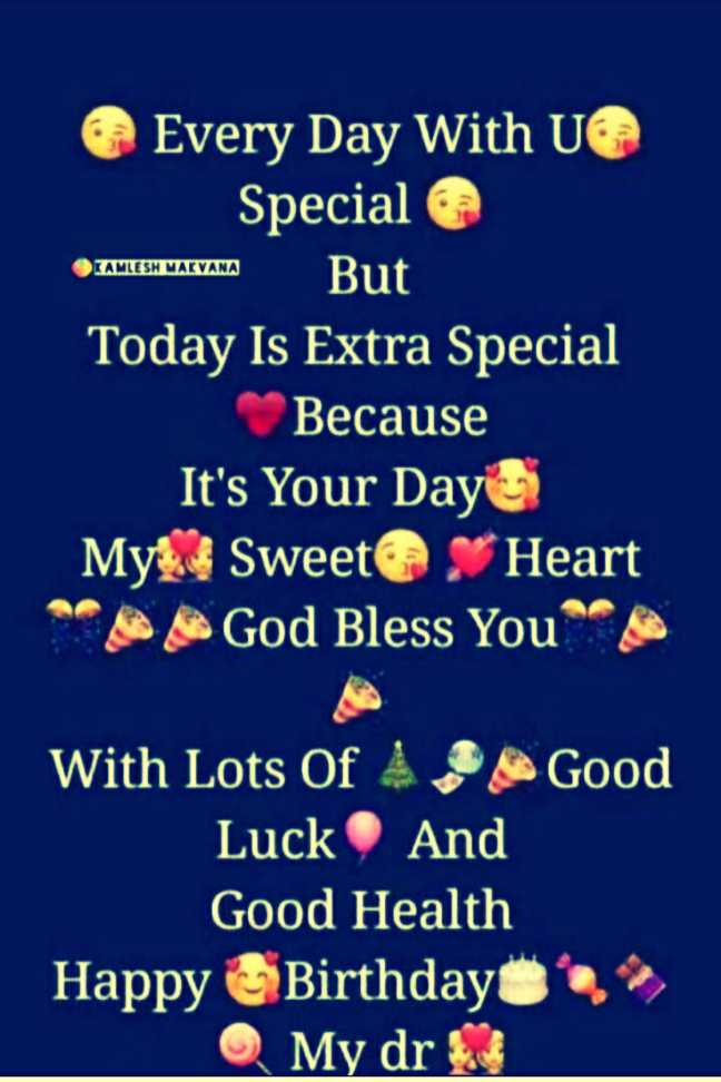 happy birthday 🎊🎈🎂🎉💐🎁👏 - Every Day With ve Special e OZIMISHWARYAM But Today Is Extra Special Because It ' s Your Day Mye . Sweet Heart SA God Bless You With Lots Of Good Luck And Good Health Happy Birthday My dr - ShareChat