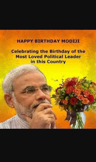 happy birthday 🎂 - HAPPY BIRTHDAY MODIJI Celebrating the Birthday of the Most Loved Political Leader in this country - ShareChat