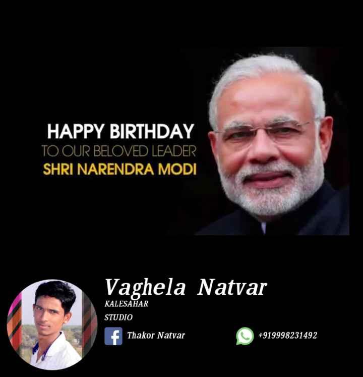 happy birthday 🎊🎈🎂🎉💐🎁👏 - HAPPY BIRTHDAY TO OUR BELOVED LEADER SHRI NARENDRA MODI Vaghela Natvar KALESAHAR STUDIO f Thakor Natvar + 919998231492 - ShareChat