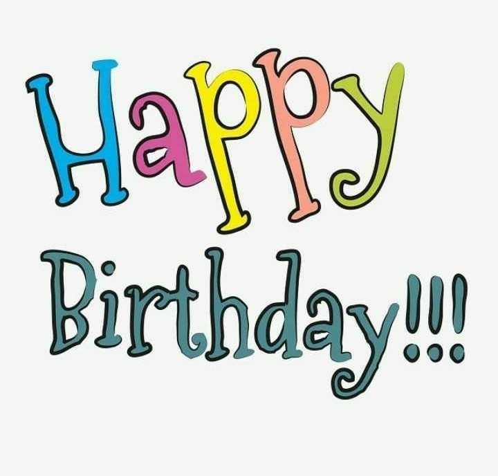 🎂 happy birthday 🎂 - Happy Birthday ! ! ! O - ShareChat