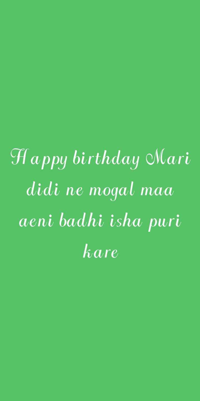 happy birthday aaru didi - Happy birthday Mari didi ne mogal maa aeni badhi isha puri kare - ShareChat