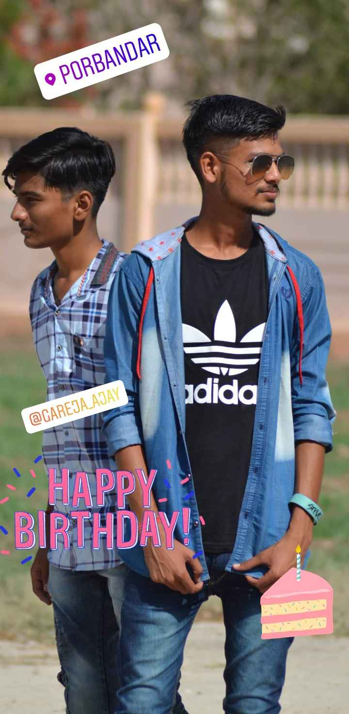 happy birthday bapu - © PORBANDAR adida @ GAREJA AJAY HAPPY BIRTHDAY STEVE - ShareChat