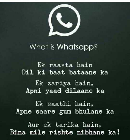 happy birthday happy🎂 - What is Whatsapp ? Ek raasta hain Dil ki baat bataane ka Ek zariya hain , Apni yaad dilaane ka Ek saathi hain , Apne saare gum bhulane ka Aur ek tarika hain , Bina mile rishte nibhane ka ! - ShareChat