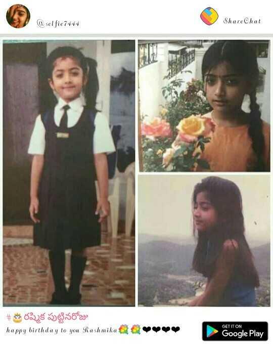 happy birthday mahaa - selfie7444 ShareChat * ఈ రష్మిక పుట్టినరోజు happy birthday to you Rashmika GET IT ON Google Play - ShareChat