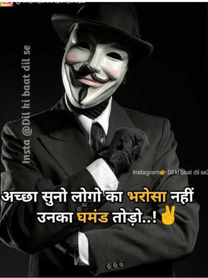 happy birthday nagarjun - Insta @ Dil ki baat dil se Instagram Dil ki baat dil se अच्छा सुनो लोगो का भरोसा नहीं उनका घमंड तोड़ो . . ! - ShareChat