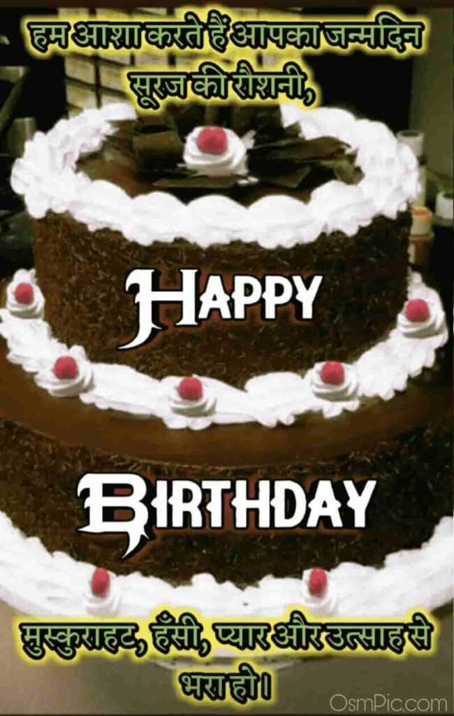 happy birthdays - ShareChat