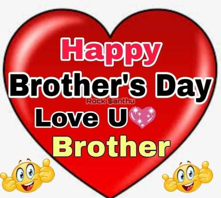 happy brothers day - Happy Brother ' s Day Love U Brother Rock $ anthu - ShareChat