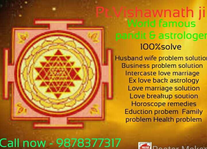 happy canada day - P ishawnath ji orld famous dit & astrologer 100 % solve Husband wife problem solution Business problem solution Intercaste love marriage Ex love back astrology Love marriage solution Love breakup soution Horoscope remedies Eduction probem Family problem Health problem Call now - 9878377317 POSTER TO - ShareChat