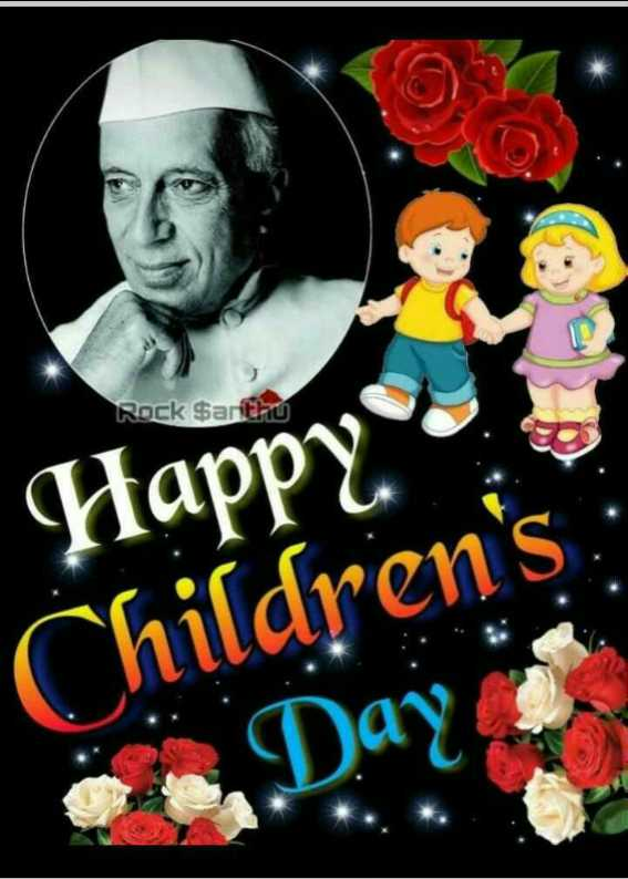happy children's day - Rock Santhu Happy Children ' s . . . Day - ShareChat
