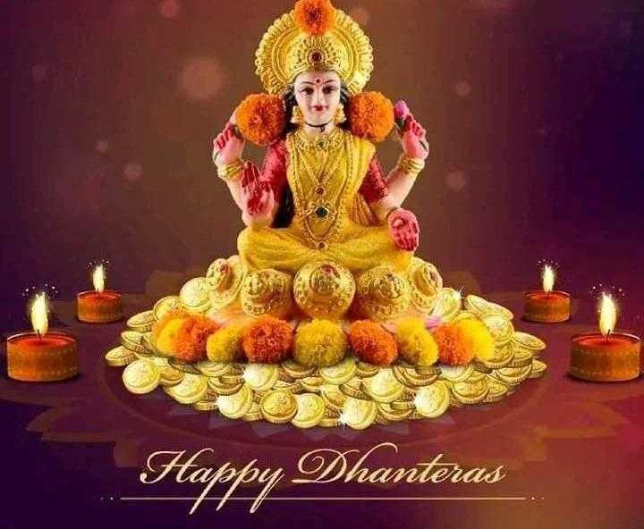 happy dhanteras - Happy Dhanteras - ShareChat