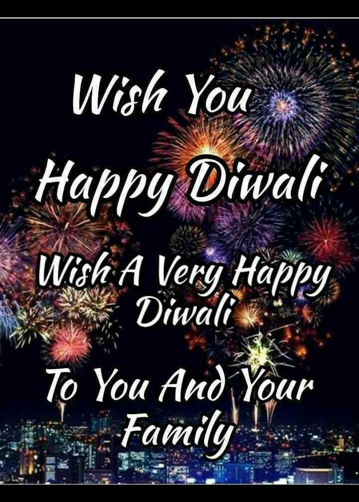 🎉🎆happy diwali🎊🎆 - Wish You Happy Diwali Wish A Very Happy Diwali To You And Your - ShareChat