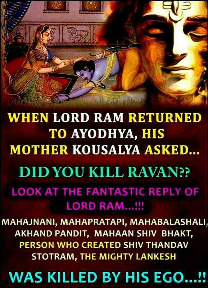 💢💥💣 happy diwali💣💥💢 - WHEN LORD RAM RETURNED TO AYODHYA , HIS MOTHER KOUSALYA ASKED . . . DID YOU KILL RAVAN ? ? LOOK AT THE FANTASTIC REPLY OF LORD RAM . . . ! ! ! MAHAJNANI , MAHAPRATAPI , MAHABALASHALI , AKHAND PANDIT , MAHAAN SHIV BHAKT , PERSON WHO CREATED SHIV THANDAV STOTRAM , THE MIGHTY LANKESH WAS KILLED BY HIS EGO . . . ! ! - ShareChat