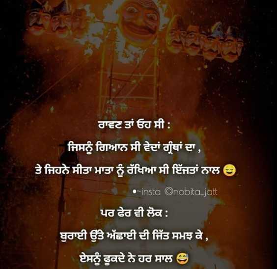happy dushera - ShareChat