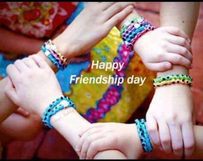 happy friendship👫👬👭 - Happy Friendship day - ShareChat