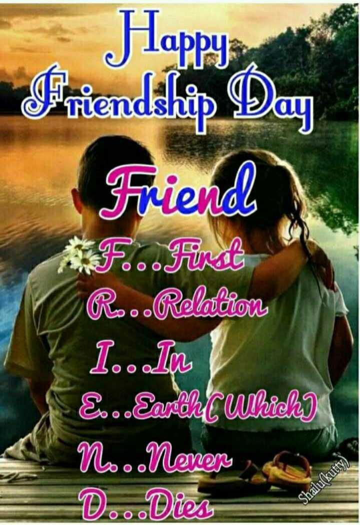 happy friendship day💖💖 - Happy VP Friendship Day Friend AF . . . First R . . . Relation 1 . In E . . EarthC Whicht No . Never D . . Dies Shailu ( kutty ) 2 - ShareChat