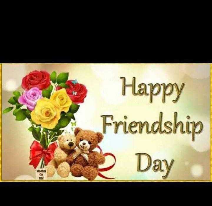 happy friendship day 👫👫👫👫💏💏💏💏 - Happy Friendship Day - ShareChat