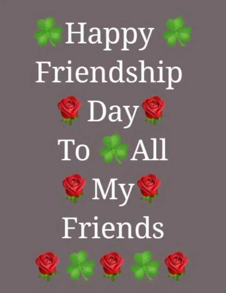 happy friendship day 💑 - Happy - Friendship Day To All My Friends - ShareChat