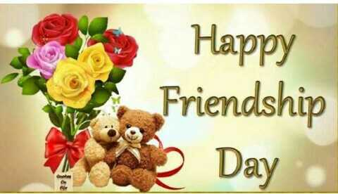 happy friendship day💖💖 - Happy Friendship Day - ShareChat