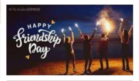 🌹 happy friendship day 🌹 - HAPPY friendship h ) Day - ShareChat
