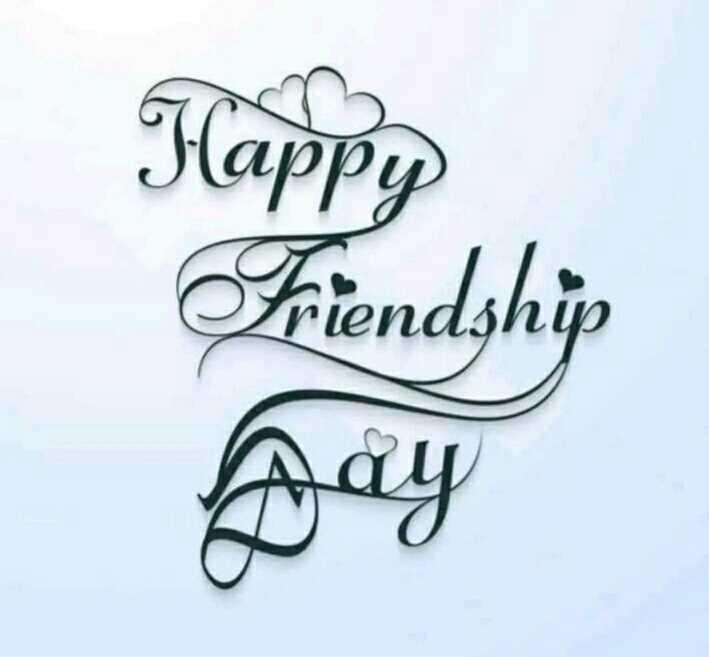 happy friendship day 👫👫👫👫💏💏💏💏 - Happy Friendship - ShareChat