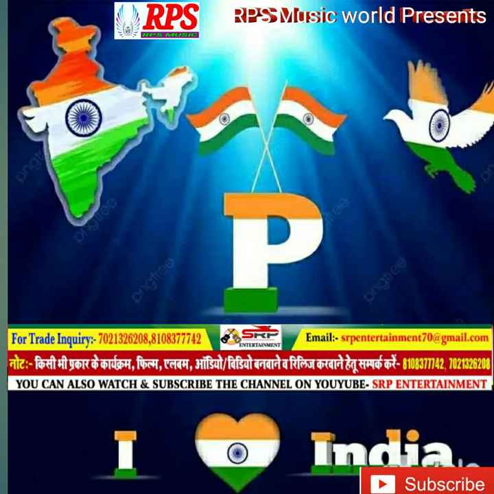 happy happy - ( ORPS RPS Music world Presents RPS MUSIC ENTERTAINMENT For Trade Inquiry : - 7021326208 , 8108377742 SRP Email : - srpentertainment70 @ gmail . com nic - foreit at yard arda , force , CCNA , Hitsut / fasul aradaffout Franta a - 8108377742 , 7021326208 YOU CAN ALSO WATCH & SUBSCRIBE THE CHANNEL ON YOUYUBE - SRP ENTERTAINMENT India Subscribe - ShareChat