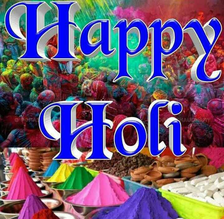 happy holi - Happy troli - ShareChat