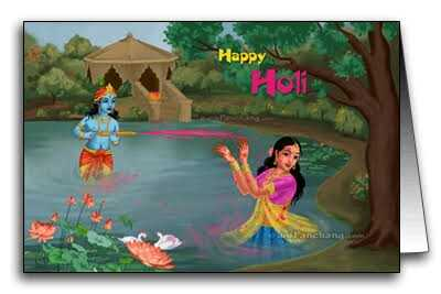happy holi - Happy - ShareChat