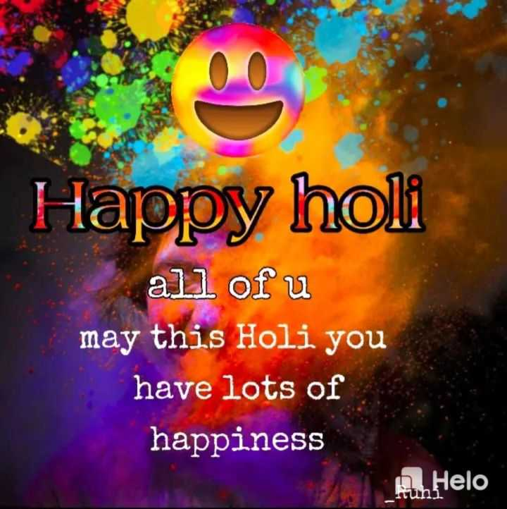 🎈🎨🎨happy holi🎨🎨🎈 - Happy holi all of u may this Holi you have lots of happiness a - ShareChat