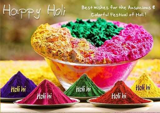 happy  holi - Best wishes for the Auspicious & Colorful Festival of Holi ! Holi hi Holi hi Holihi Holihi Holi hi - ShareChat