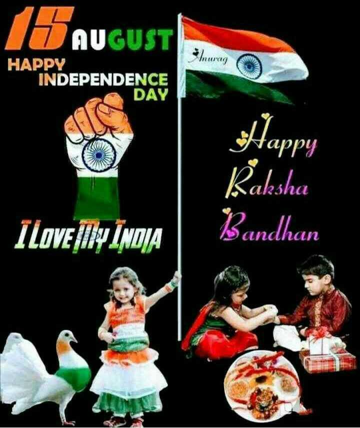 happy independence Day - 16 AUGUST Murag ( OS HAPPY INDEPENDENCE DAY Happy Raksha I lovelly INDIA Bandhan - ShareChat