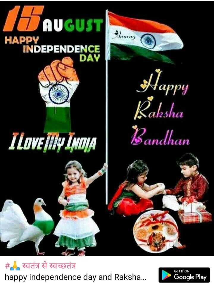 happy independence day - rag AUGUST HAPPY INDEPENDENCE DAY Happy Raksha I lovely INDIA Bandhan # Radar Radia happy independence day and Raksha . . . GET IT ON Google Play - ShareChat