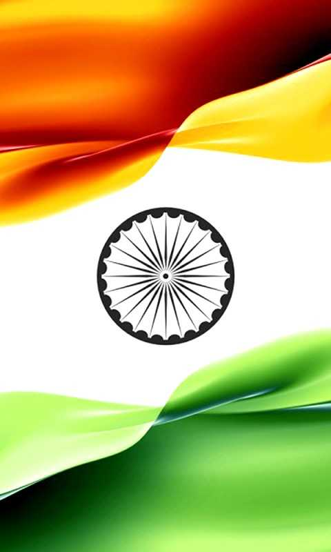 happy independence day - ShareChat