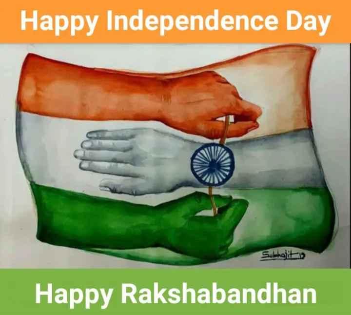 🇮🇳🇮🇳🇮🇳happy independence day🇮🇳🇮🇳🇮🇳 - Happy Independence Day Subhalit Happy Rakshabandhan - ShareChat