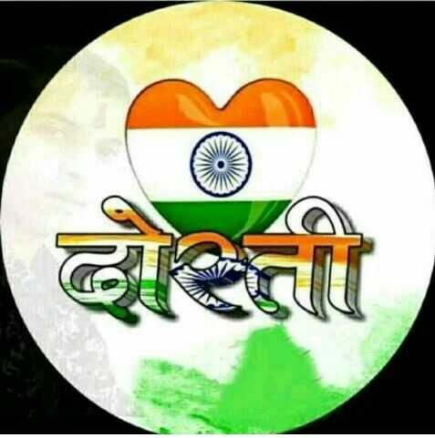 🇮🇳🇮🇳🇮🇳happy independence day🇮🇳🇮🇳🇮🇳 - ShareChat