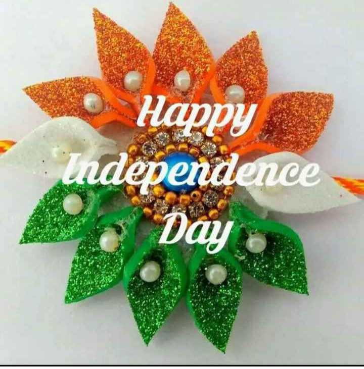 happy independence day - o Happy Independence Day - ShareChat