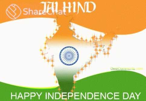 🇮🇳  happy independence day🇮🇳 - ShadA ! HIND DEL HAPPY INDEPENDENCE DAY - ShareChat