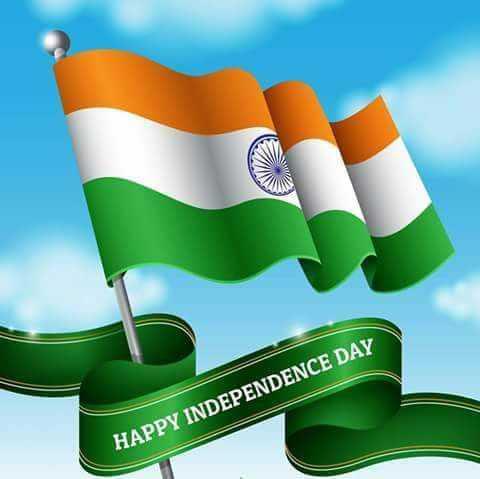 🇮🇳🇮🇳🇮🇳happy independence day🇮🇳🇮🇳🇮🇳 - HAPPY INDEPENDENCE DAY - ShareChat