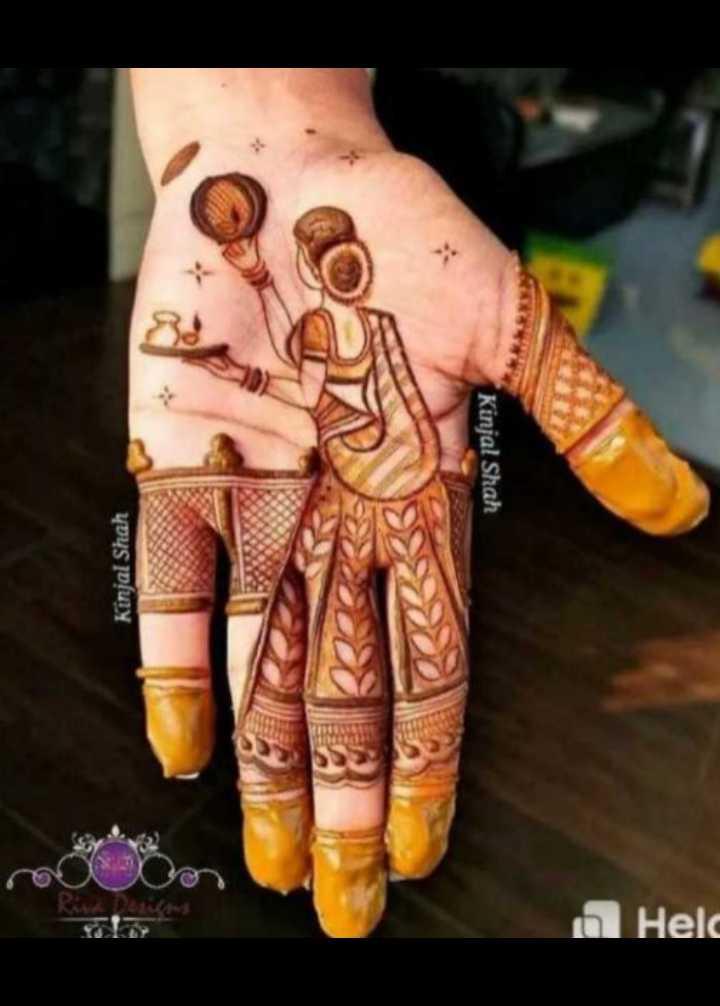 happy karva cauth💏 - Kinjal Shah Kinjal Shah a Helc - ShareChat