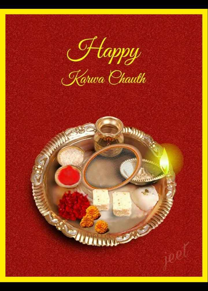 💠👫happy karwa chauth 👫💠 - Happy Karwa Chauth 2 - ShareChat