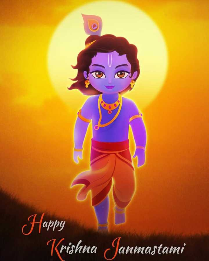 happy krishnajanmashtami - Happy ! Krishna Janmastami - ShareChat