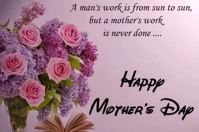 happy mothers day... - A man ' s work is from sun to sun , but a mother ' s work KD is never done . . . . HAPPP MØTHER ' S DAY - ShareChat