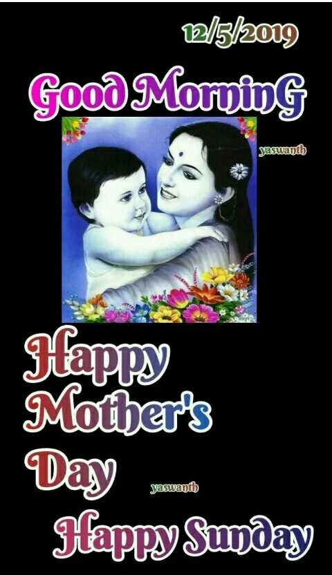happy mothers day - 12 / 3 / 2013 Good Morning saswant Happy Mother ' s Day - Happy Sunday yaswanth - ShareChat